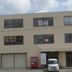 ひたちなか市西大島貸事務所!勝田駅から徒歩17分!