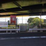 高田の鉄橋駅まで400m(周辺)