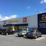 TSUTAYA那珂湊店まで536m(周辺)