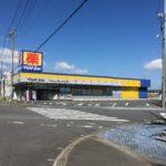 ドラックストア(マツキヨ)まで480m(周辺)