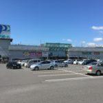 ショッピングセンターまで952m(周辺)